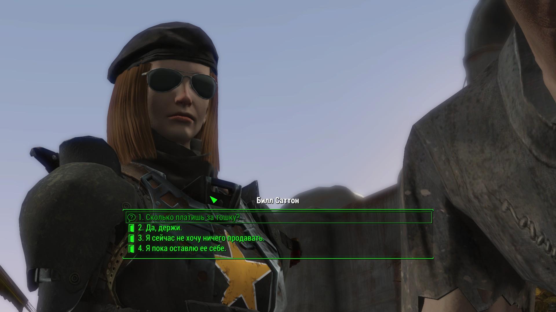 20200125023444_1.jpg - Fallout 4