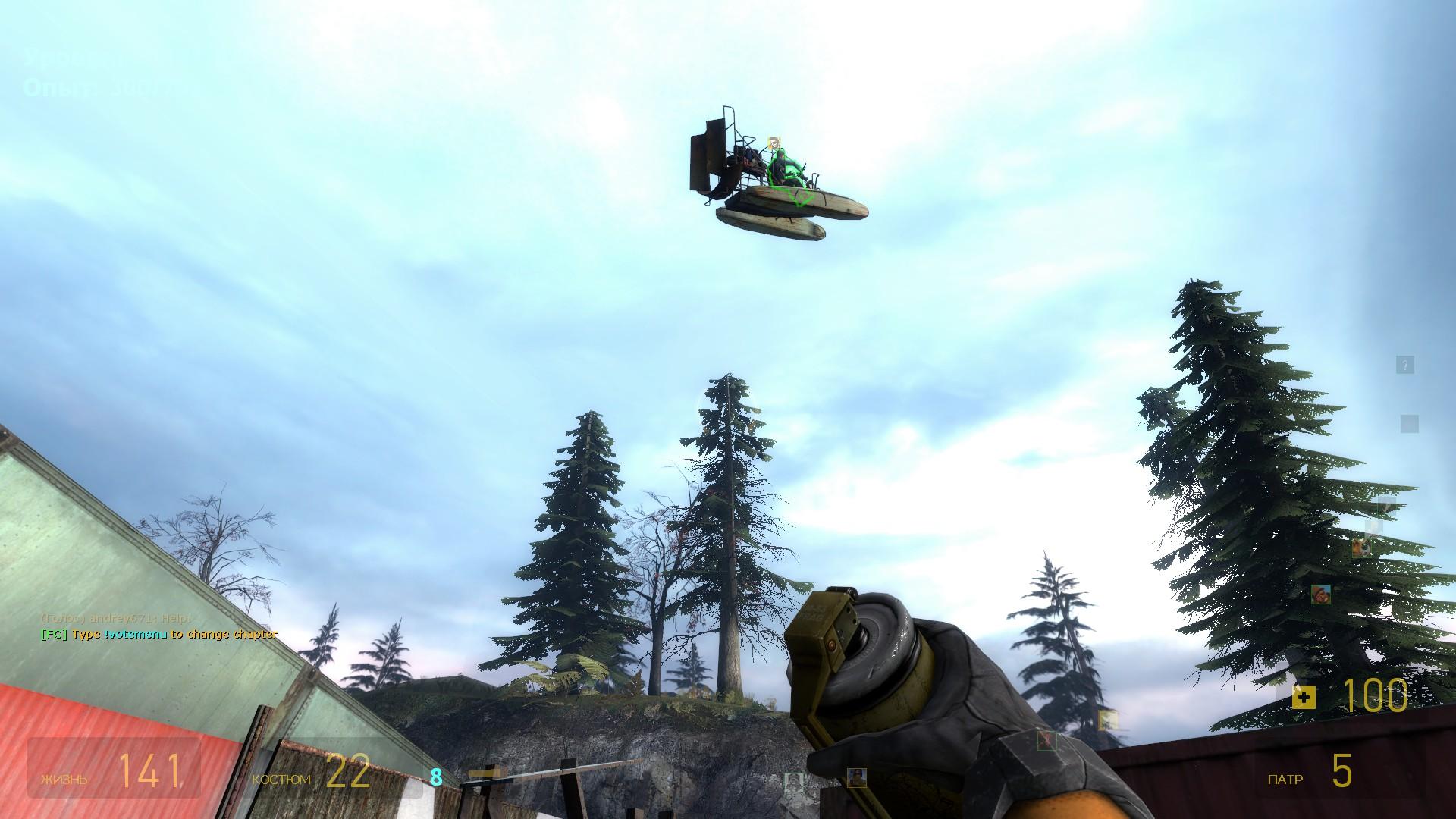ep2_outland_080007.jpg - Half-Life 2