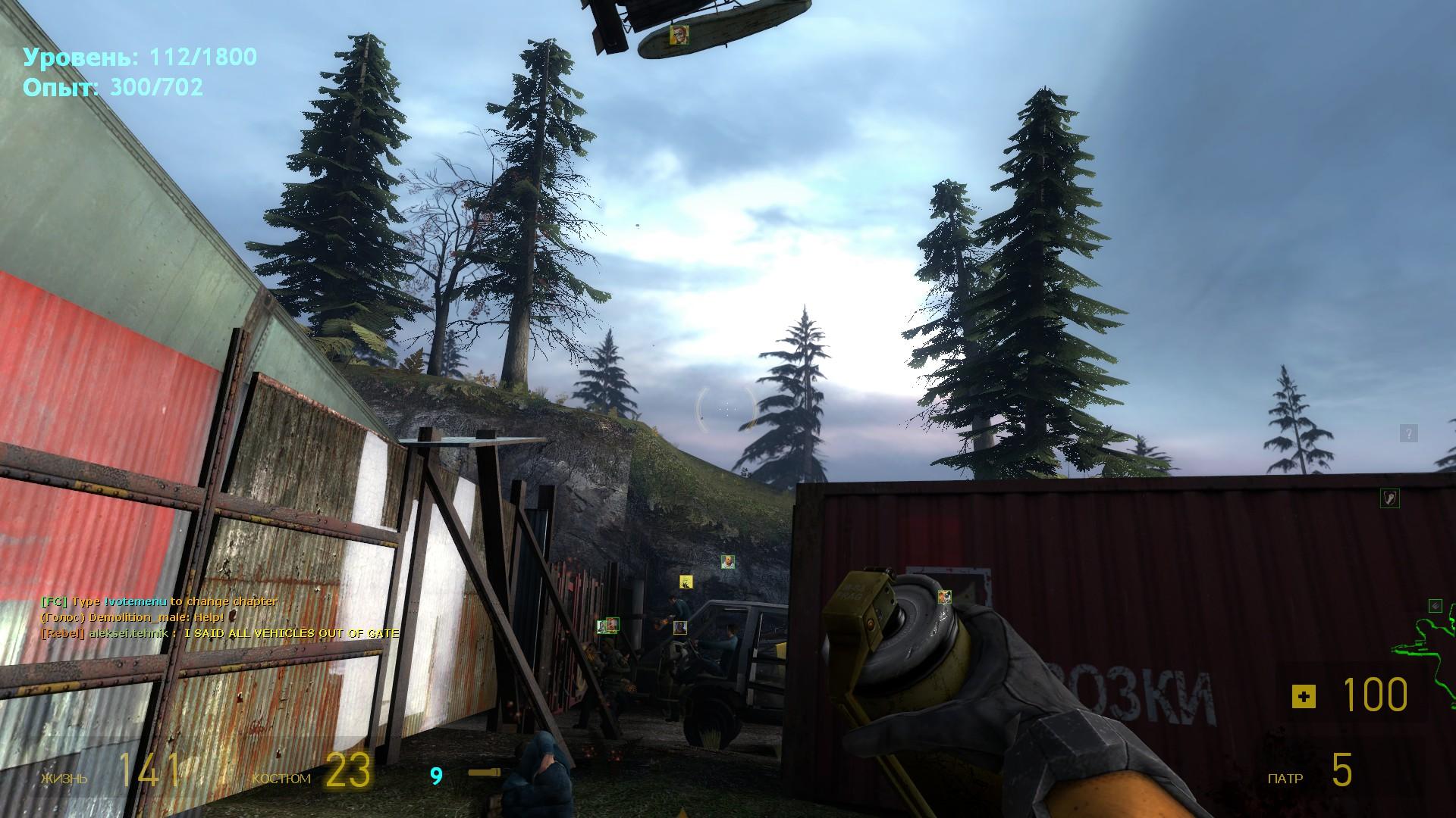 ep2_outland_080008.jpg - Half-Life 2