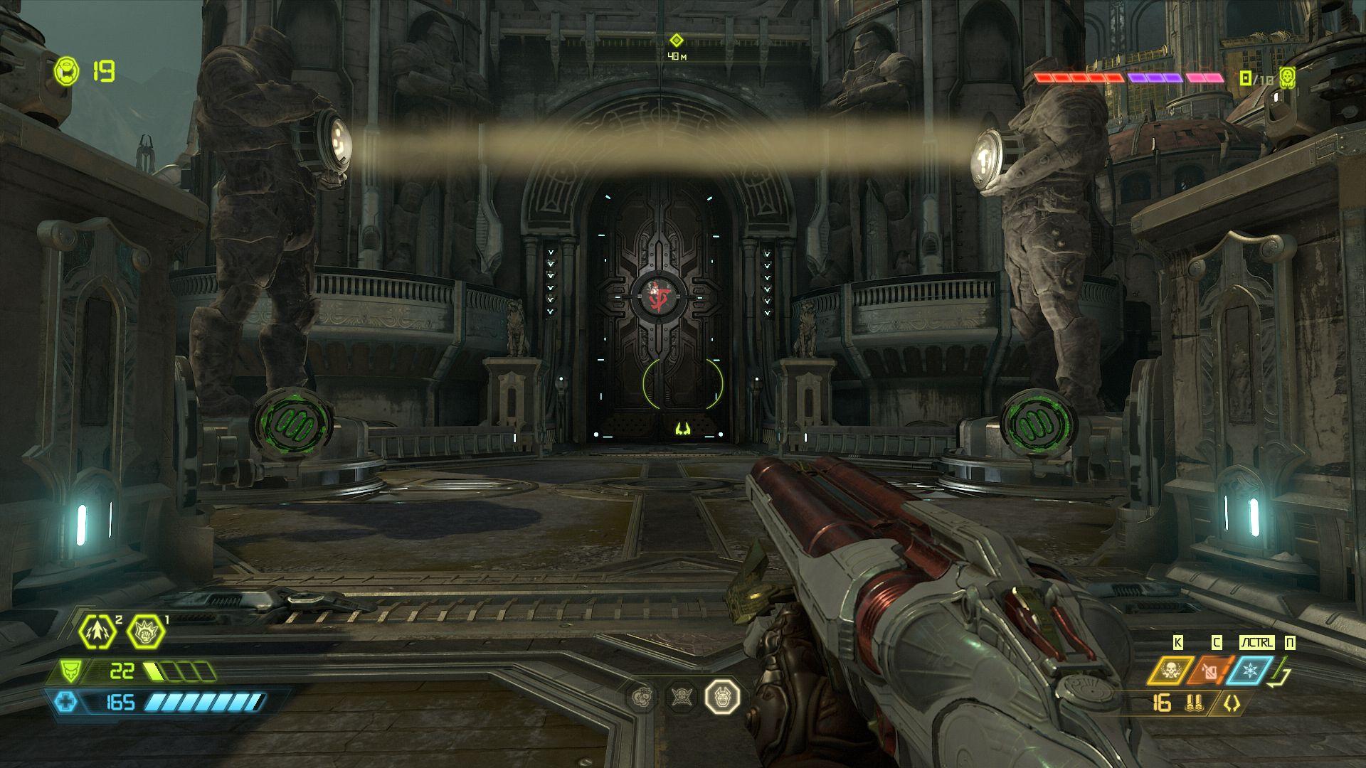 00063.Jpg - Doom Eternal