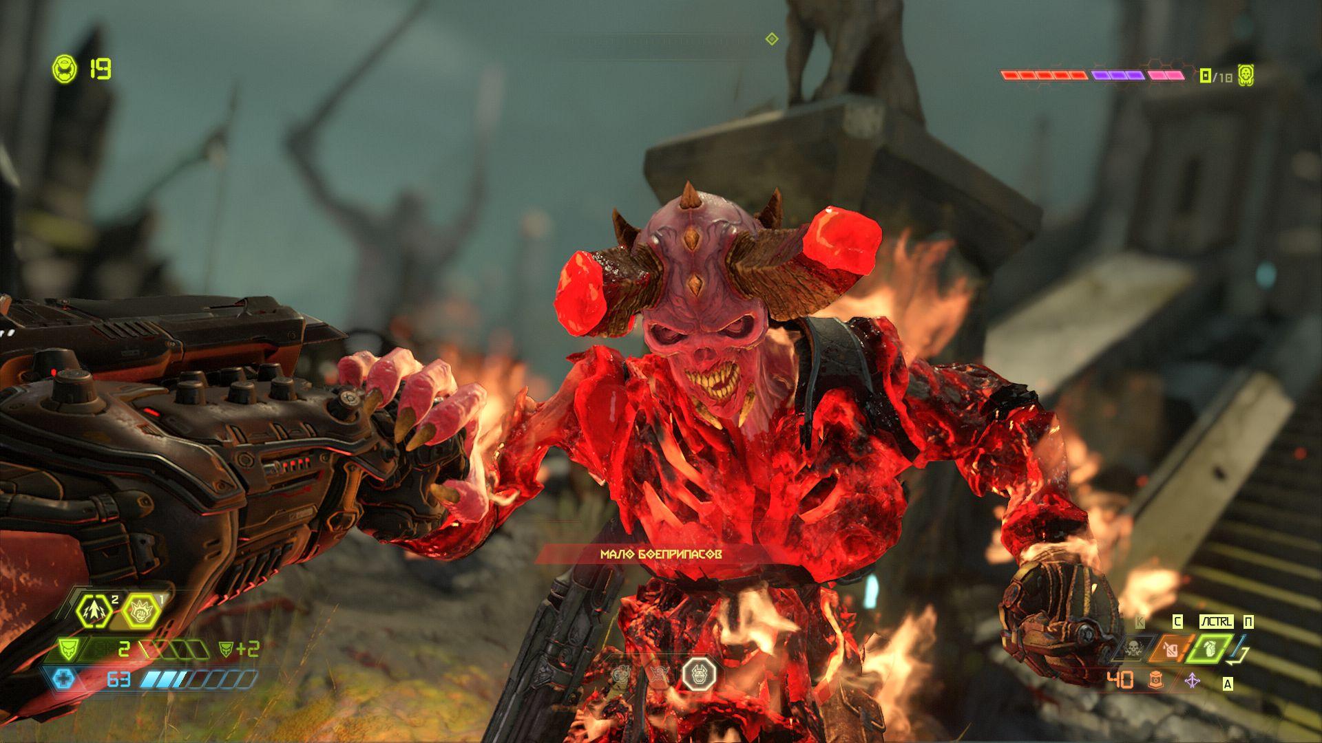 00064.Jpg - Doom Eternal