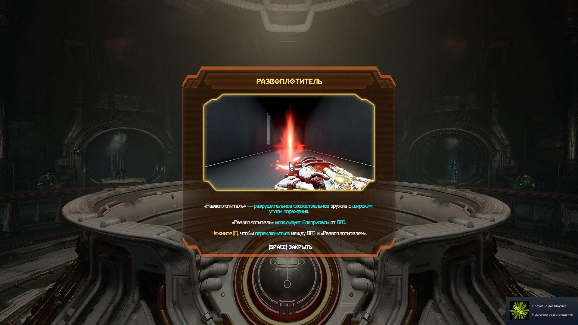 00097.Jpg - Doom Eternal
