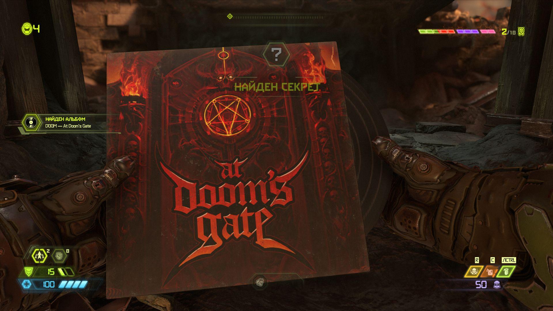 000121.Jpg - Doom Eternal