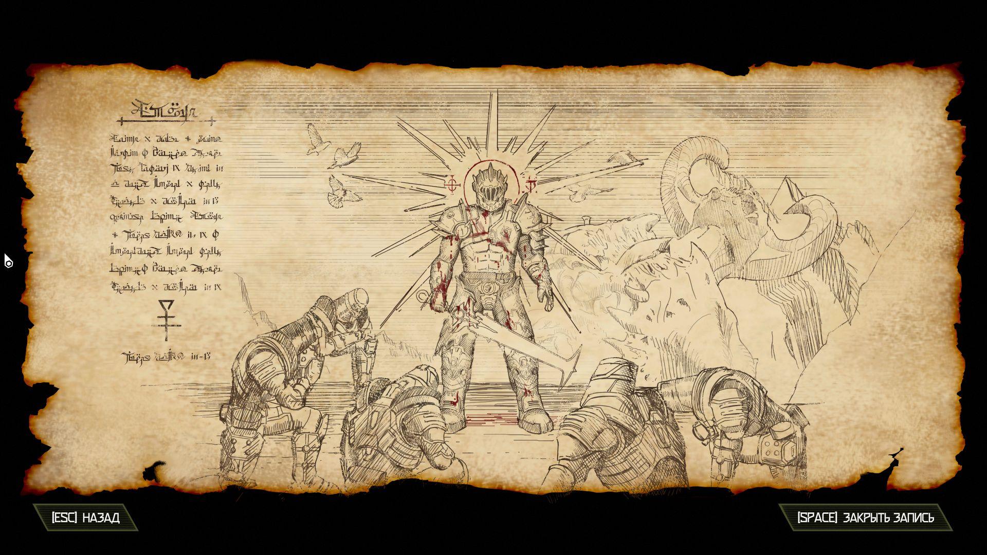 000151.Jpg - Doom Eternal