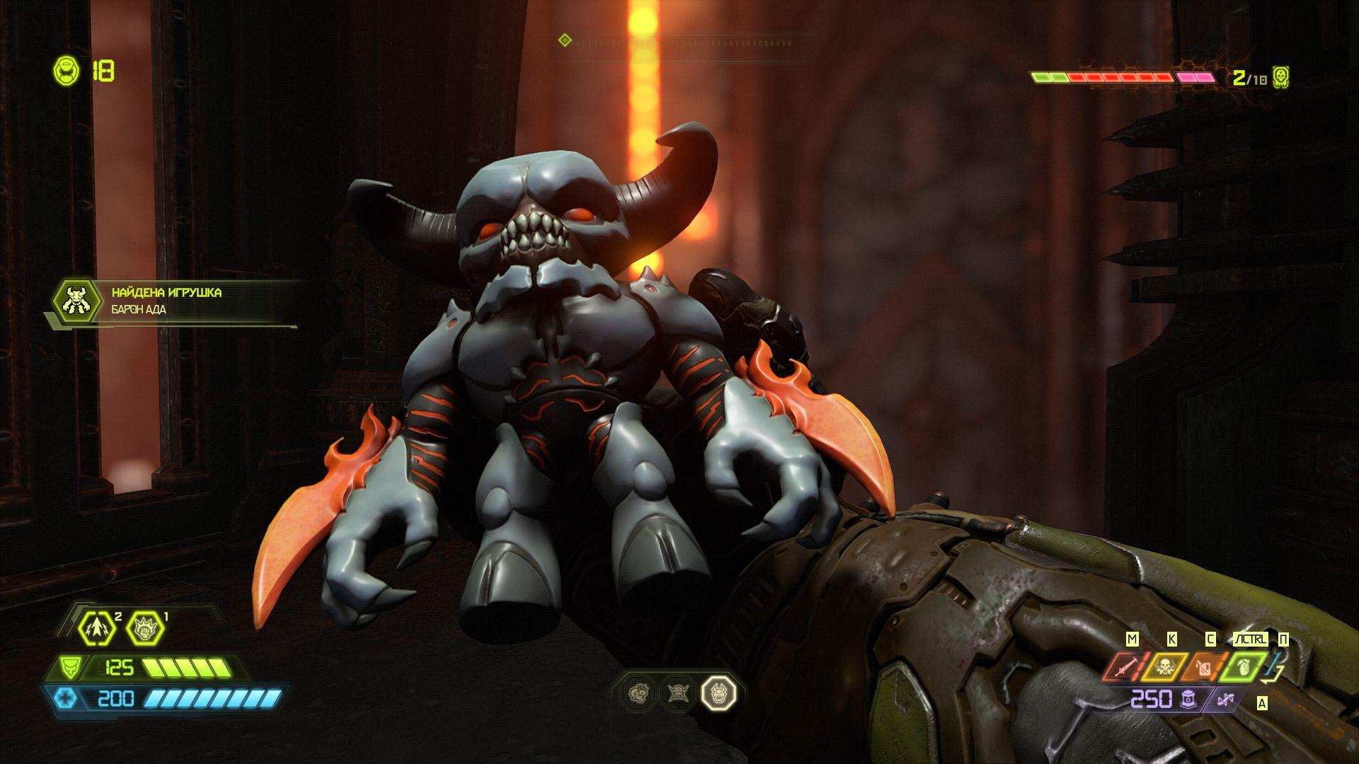 000155.Jpg - Doom Eternal