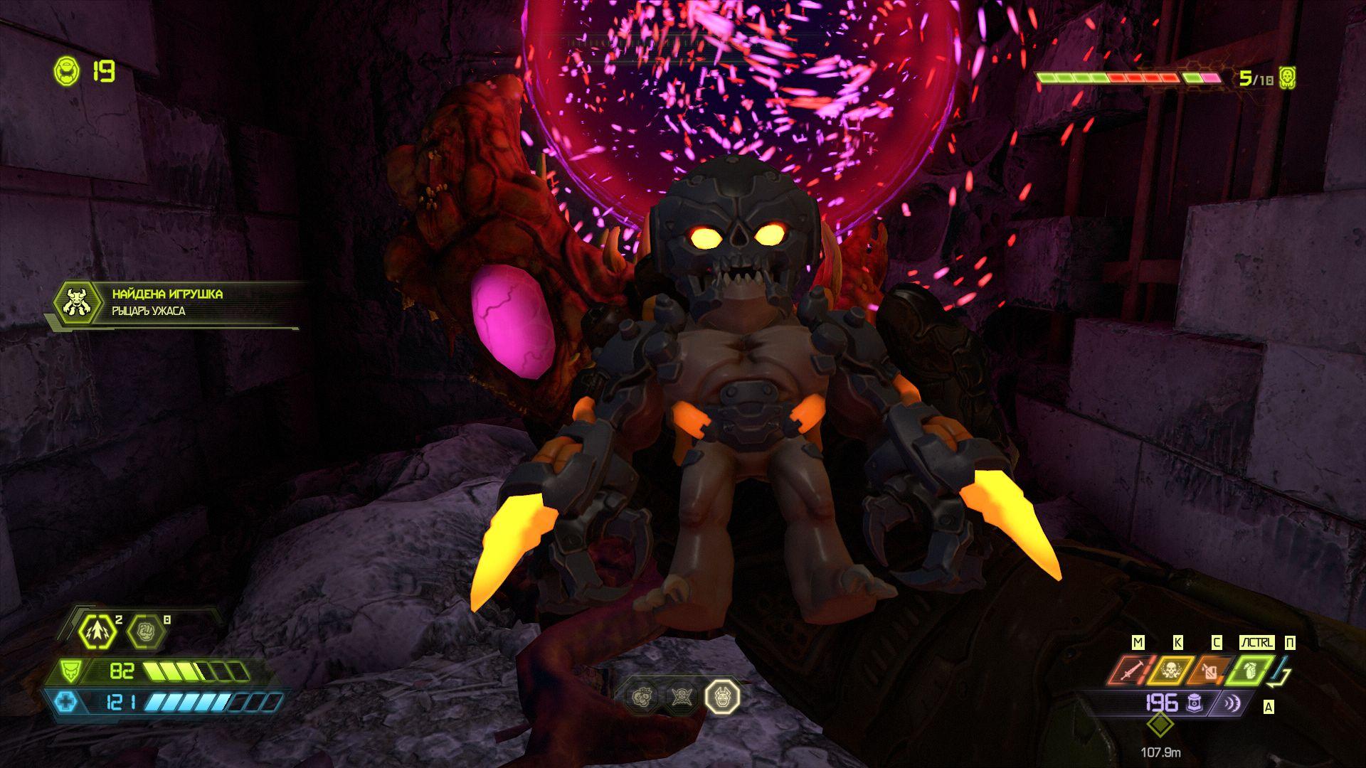 000162.Jpg - Doom Eternal
