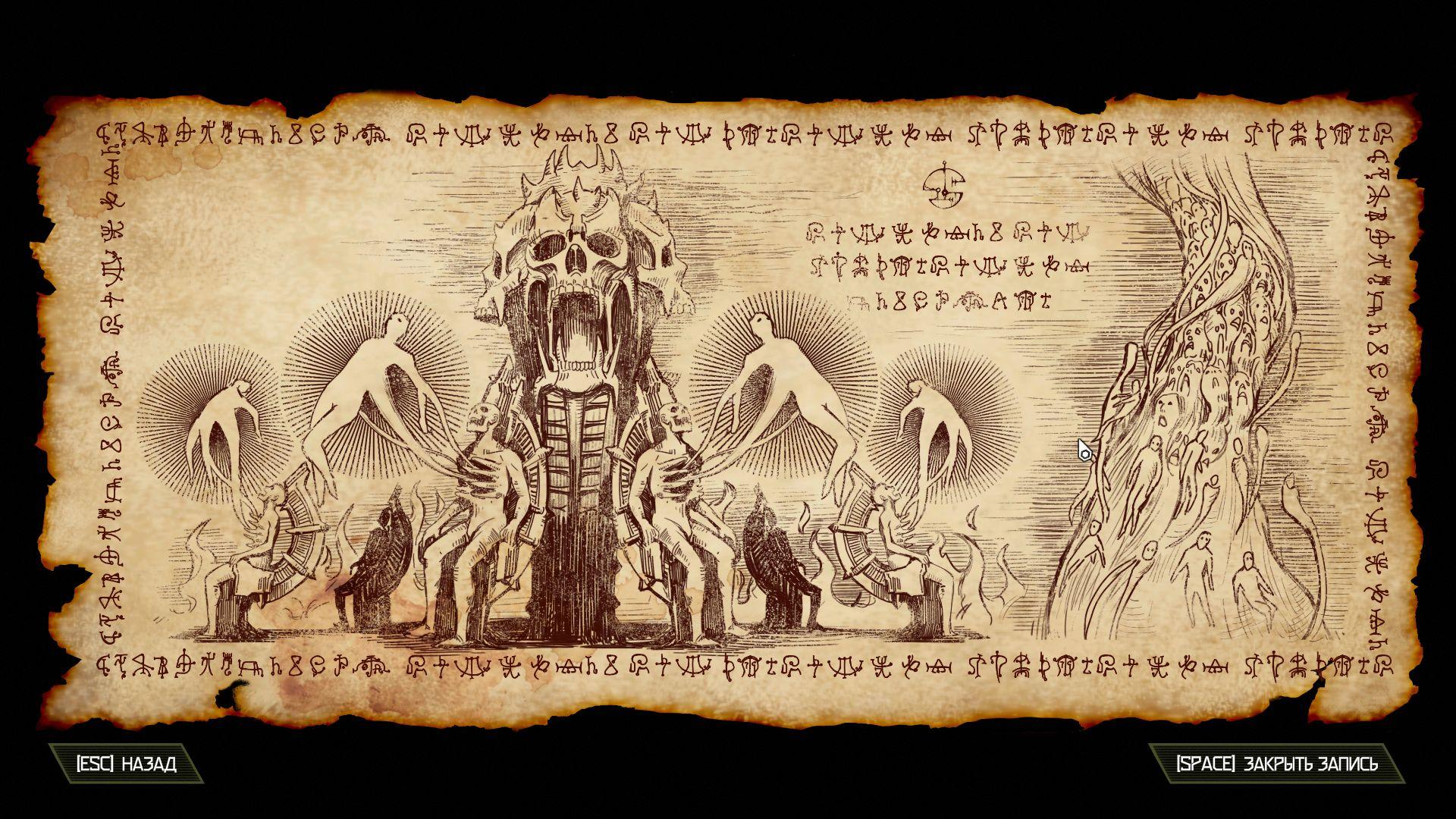 000166.Jpg - Doom Eternal