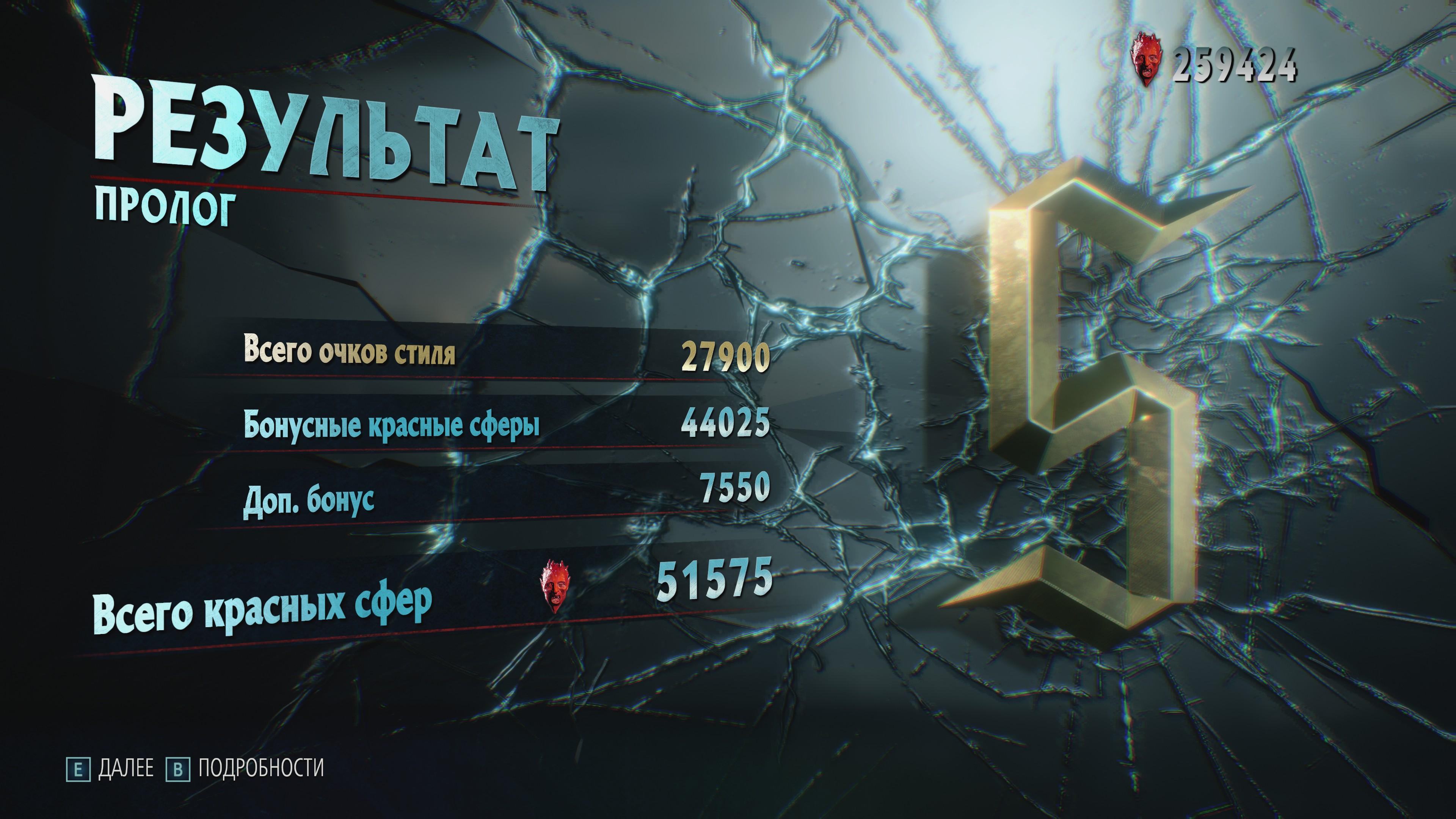 4к и война!! - Devil May Cry 5
