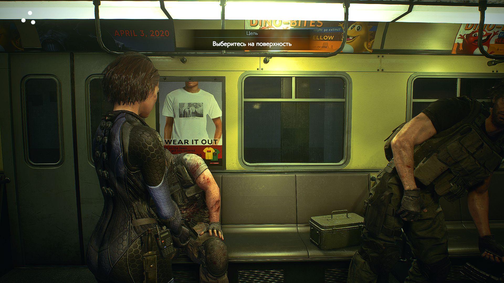 00078.Jpg - Resident Evil 3: Nemesis