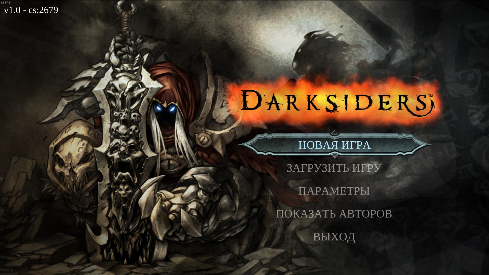 darksiders1 2019-07-06 23-29-11-020.jpg - Darksiders