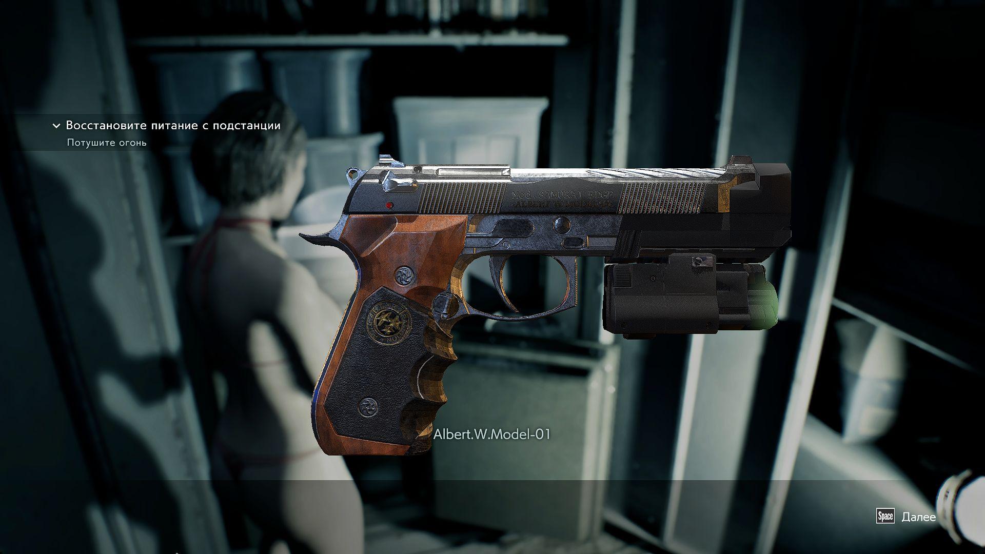 000924.Jpg - Resident Evil 3: Nemesis