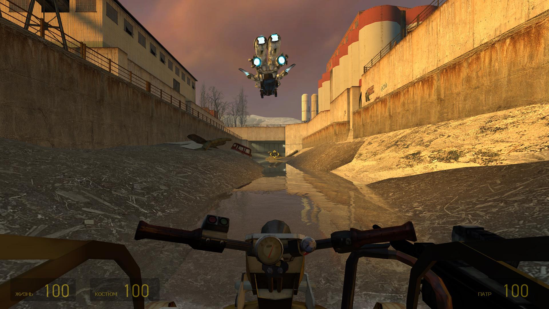 hl2 (48).jpg - Half-Life 2