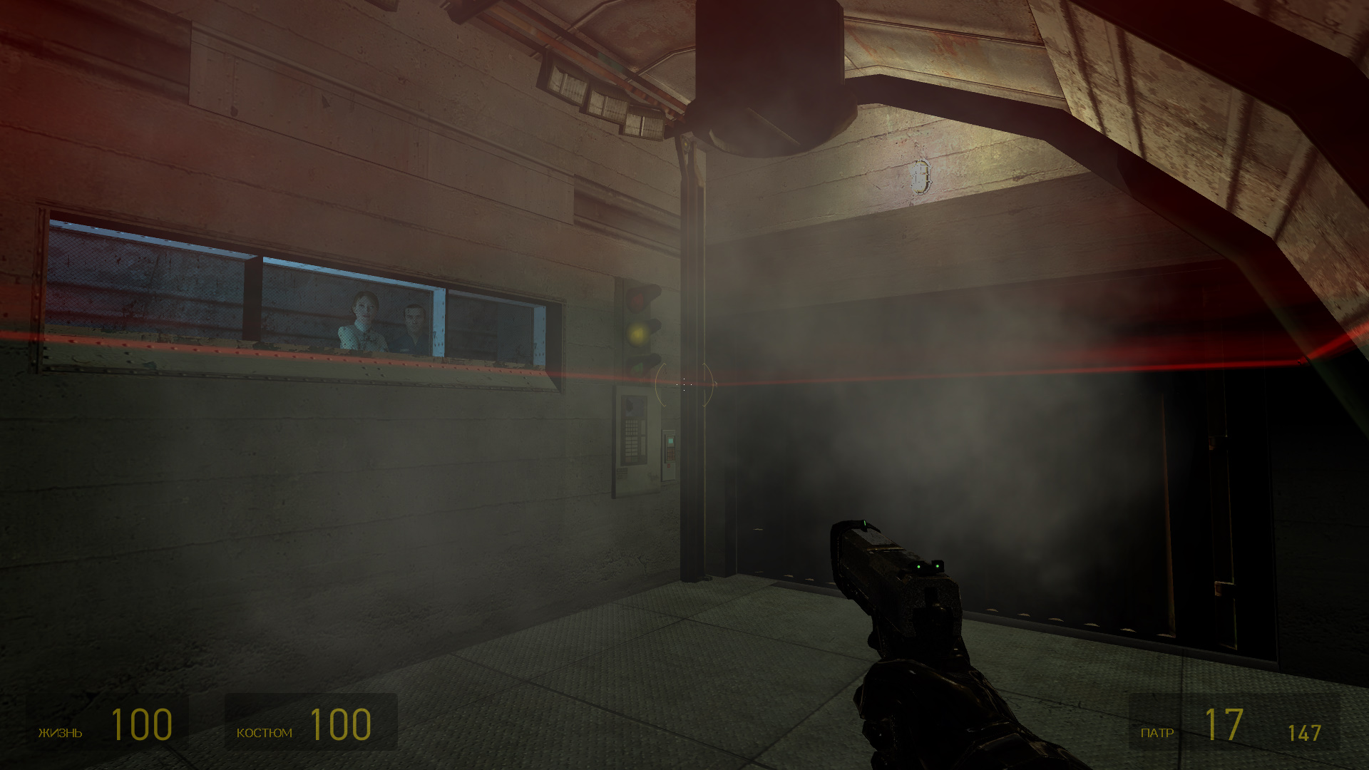 hl2 (52).jpg - Half-Life 2
