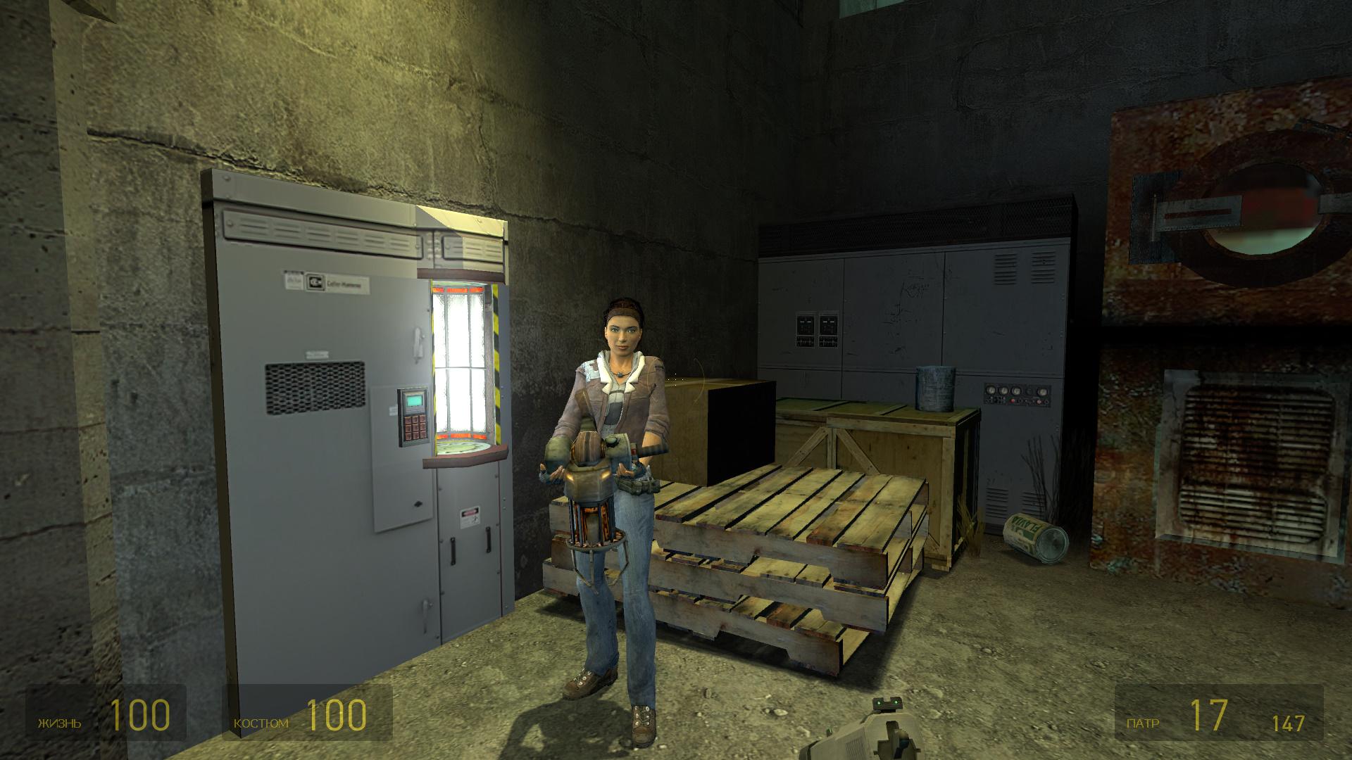 hl2 (55).jpg - Half-Life 2