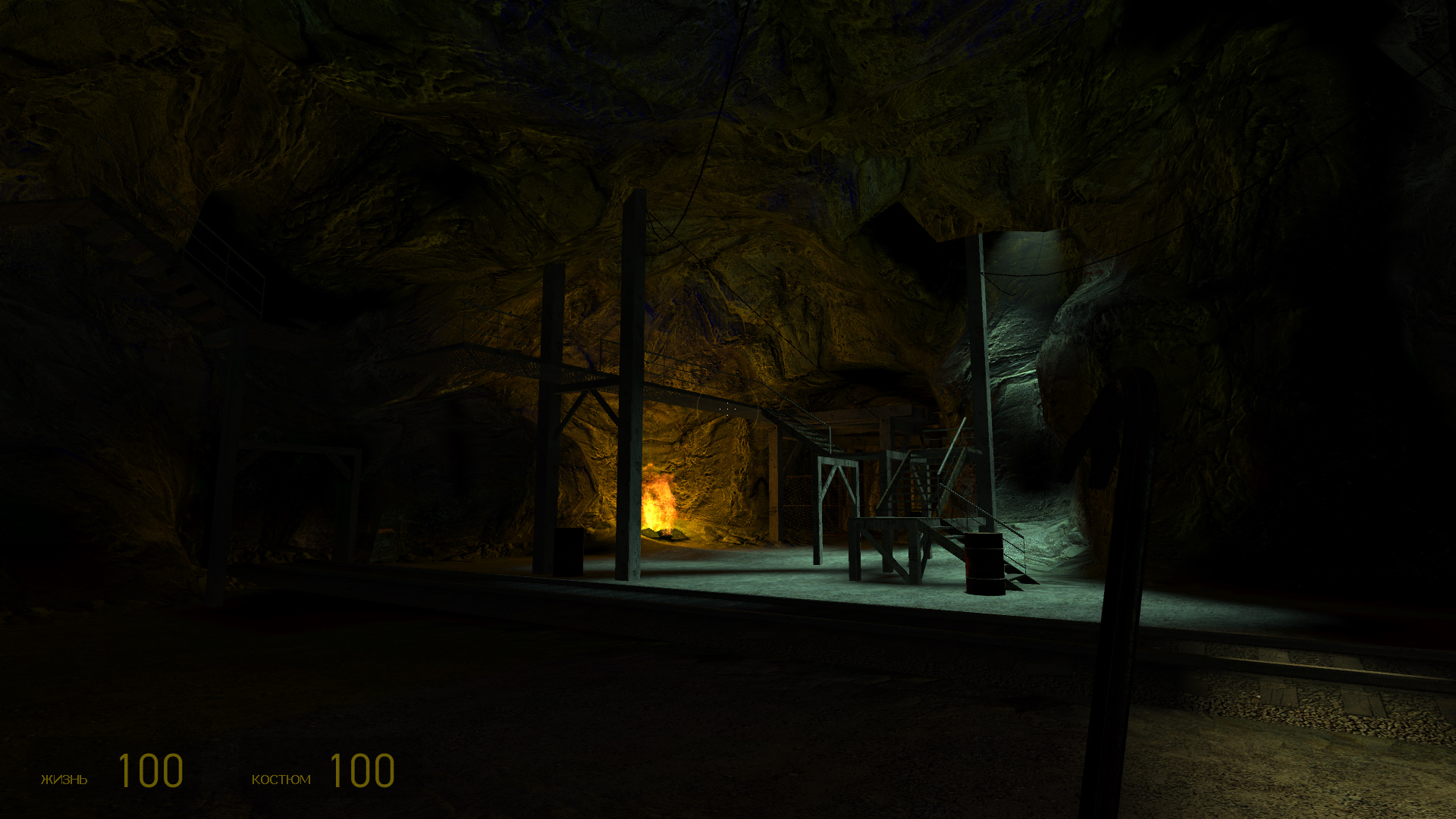 hl2 (64).jpg - Half-Life 2