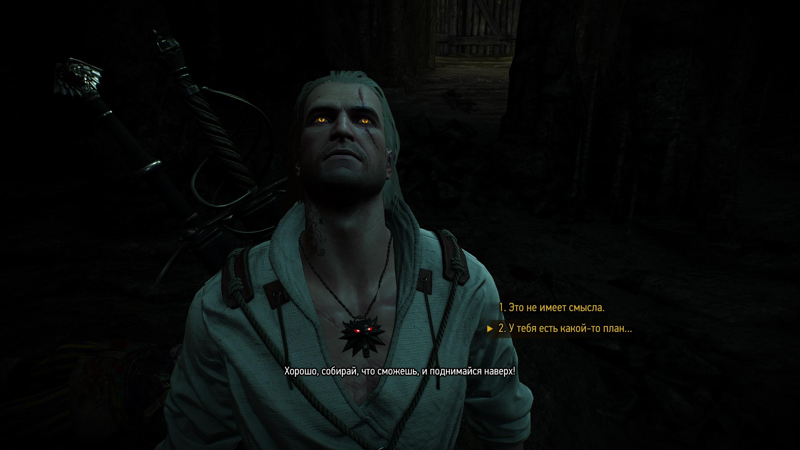 1.jpg - The Witcher 3: Wild Hunt