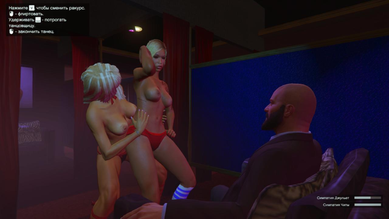 GTA5 2020-05-21 16-57-56.png - Grand Theft Auto 5