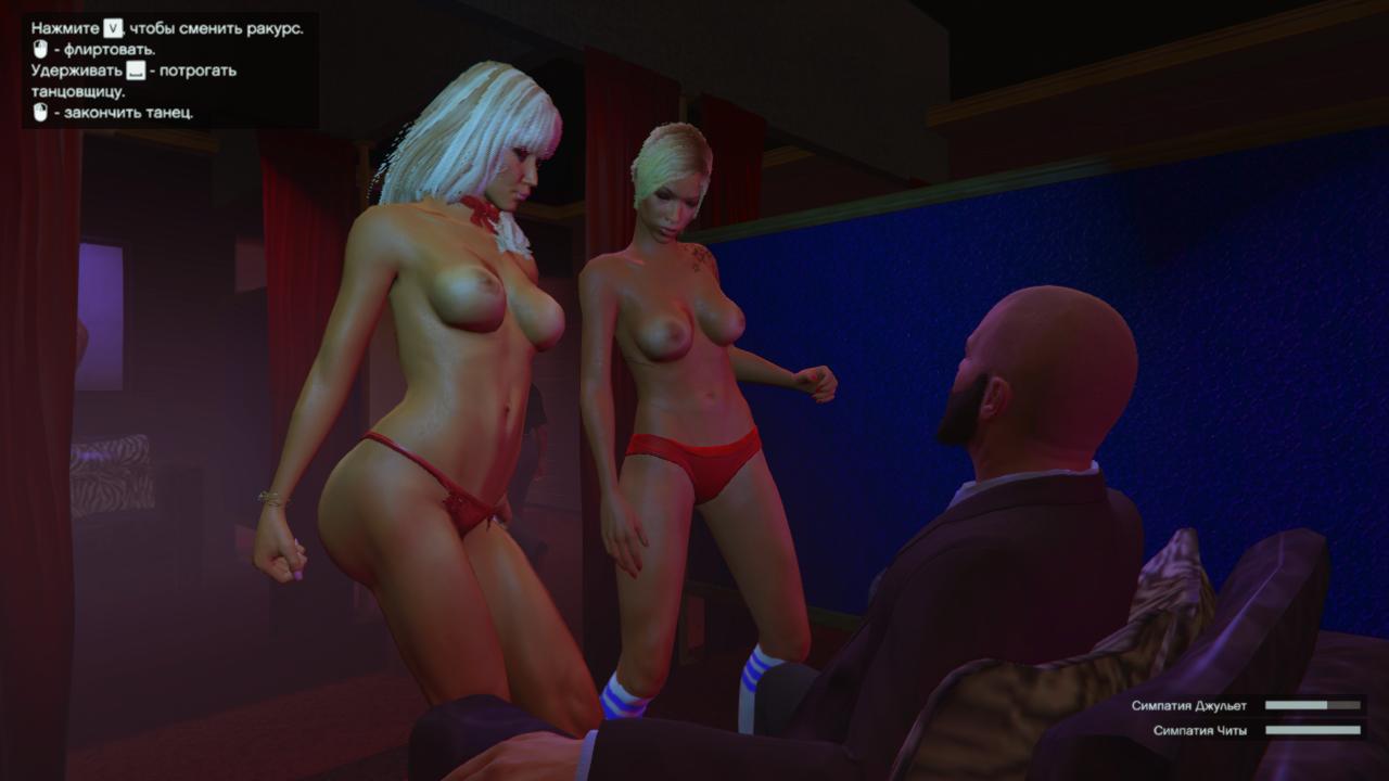 GTA5 2020-05-21 16-58-16.png - Grand Theft Auto 5