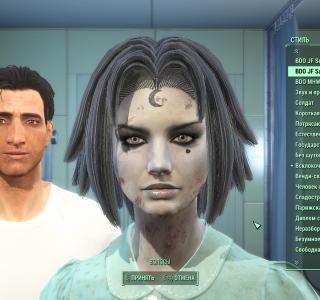 Галерея игры Fallout 4