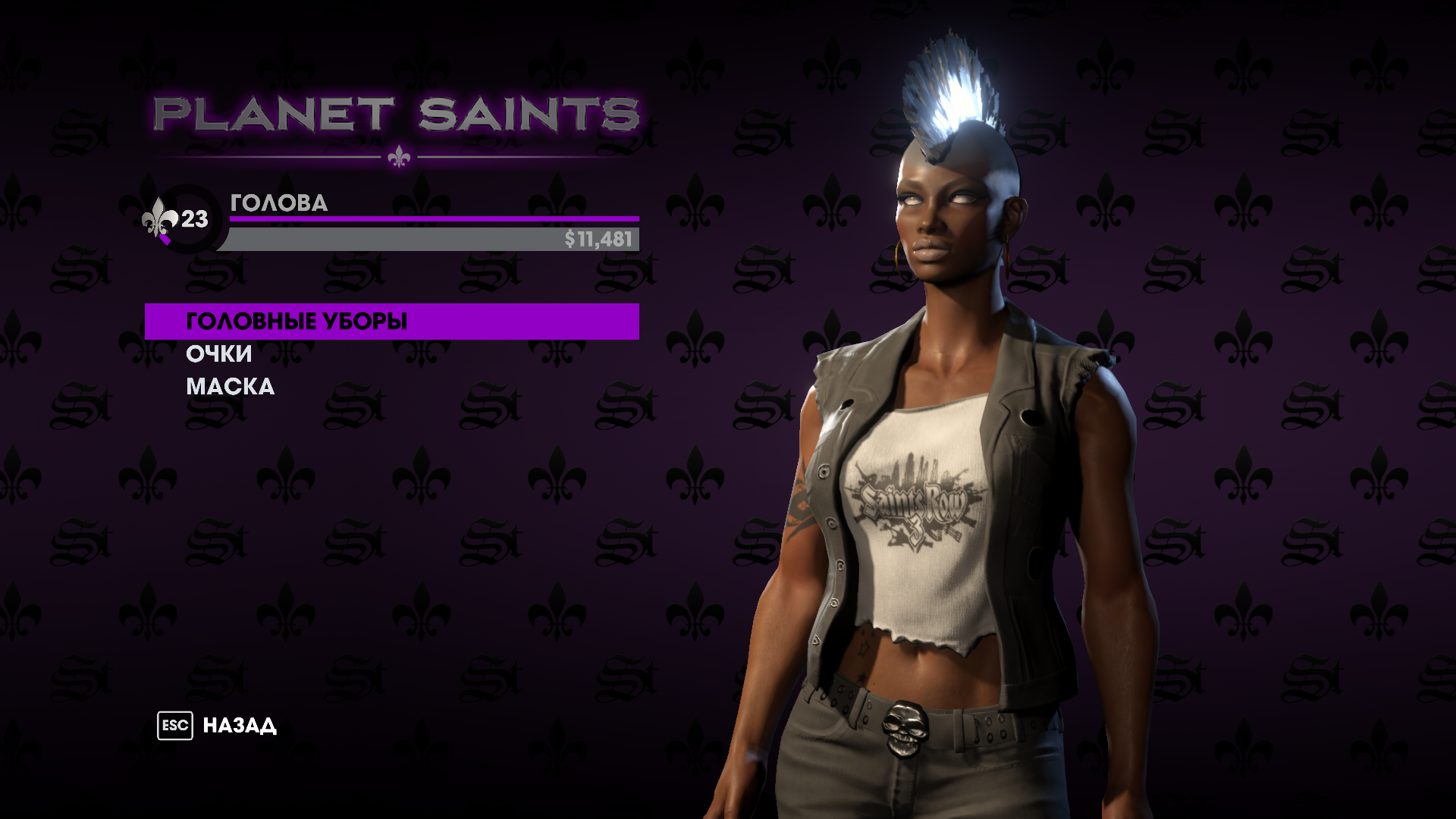 Storm style 3.png - Saints Row: The Third