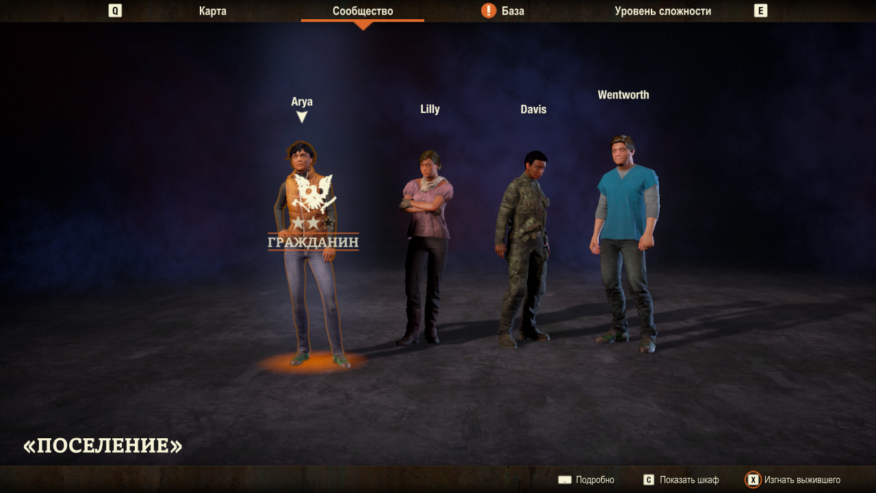 StateOfDecay2-Win64-Shipping 2020-06-05 16-57-56-41.png - State of Decay 2
