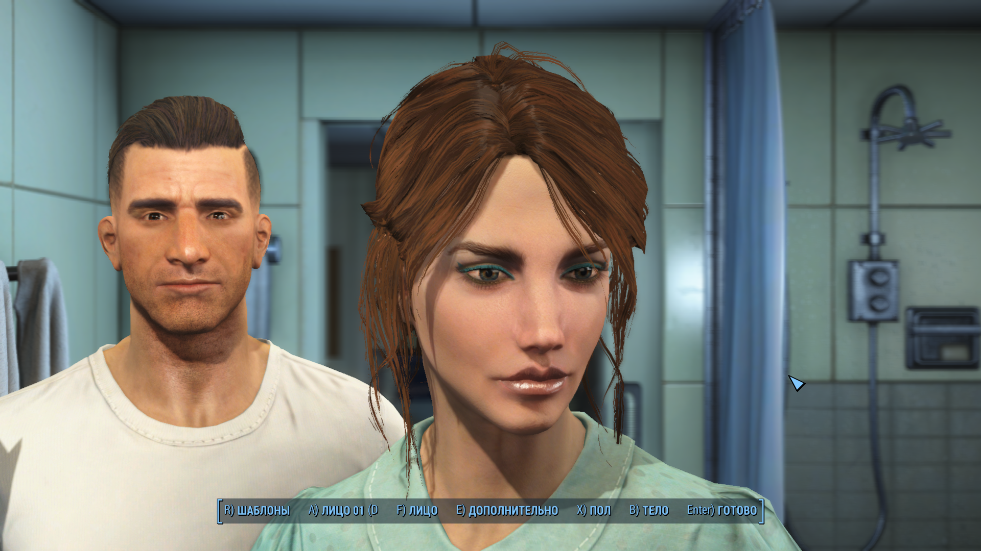ScreenShot15.png - Fallout 4