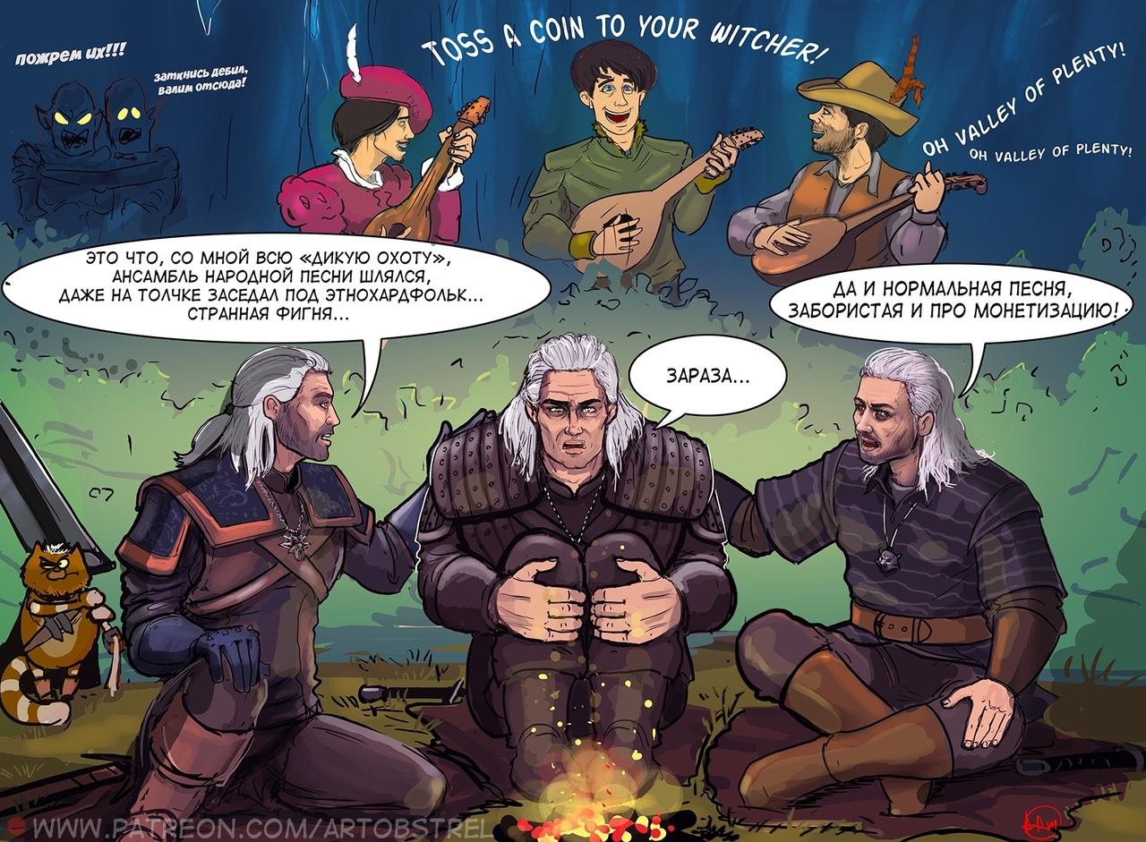 LIWywchpST8.jpg - The Witcher 3: Wild Hunt