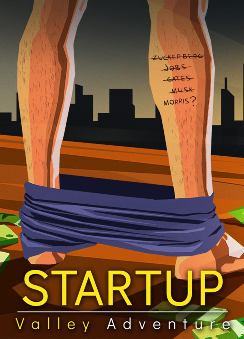 Обложка - Startup Valley Adventure
