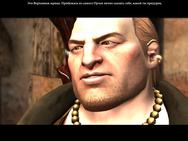 Screenshot_17.png - Dragon Age 2