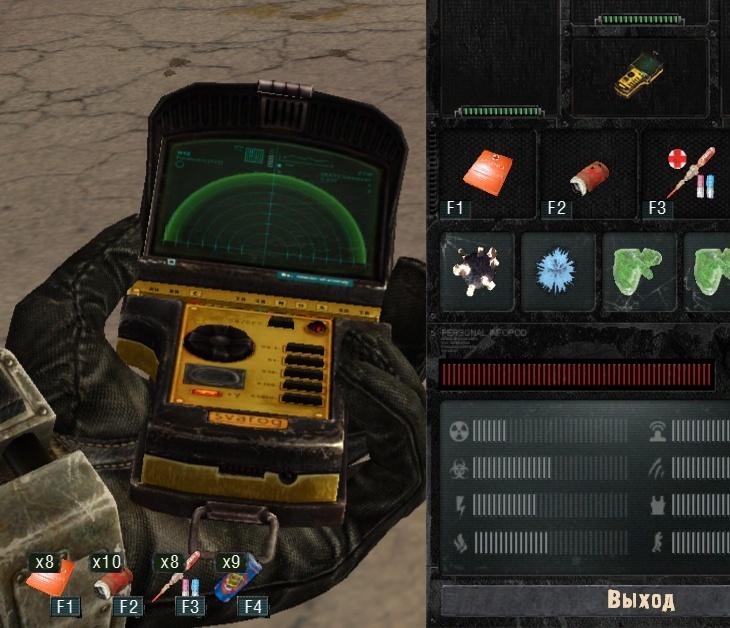 Новая текстура детектора «Сварог»