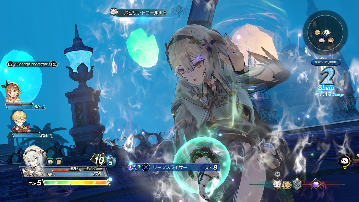 Геймплей - Atelier Ryza 2: Lost Legends & the Secret Fairy