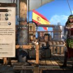 Port Royale 4 Геймплей