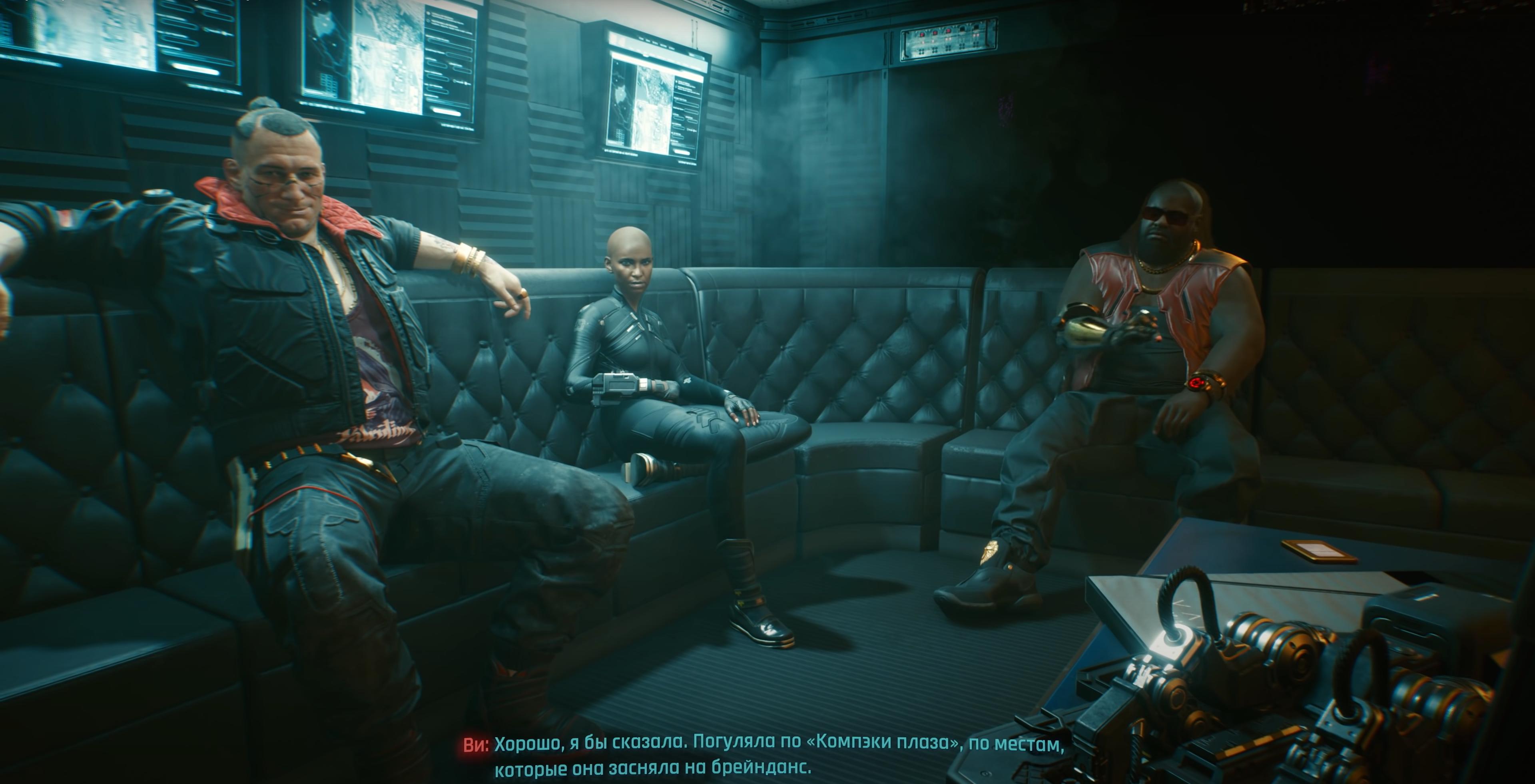 54.png - Cyberpunk 2077