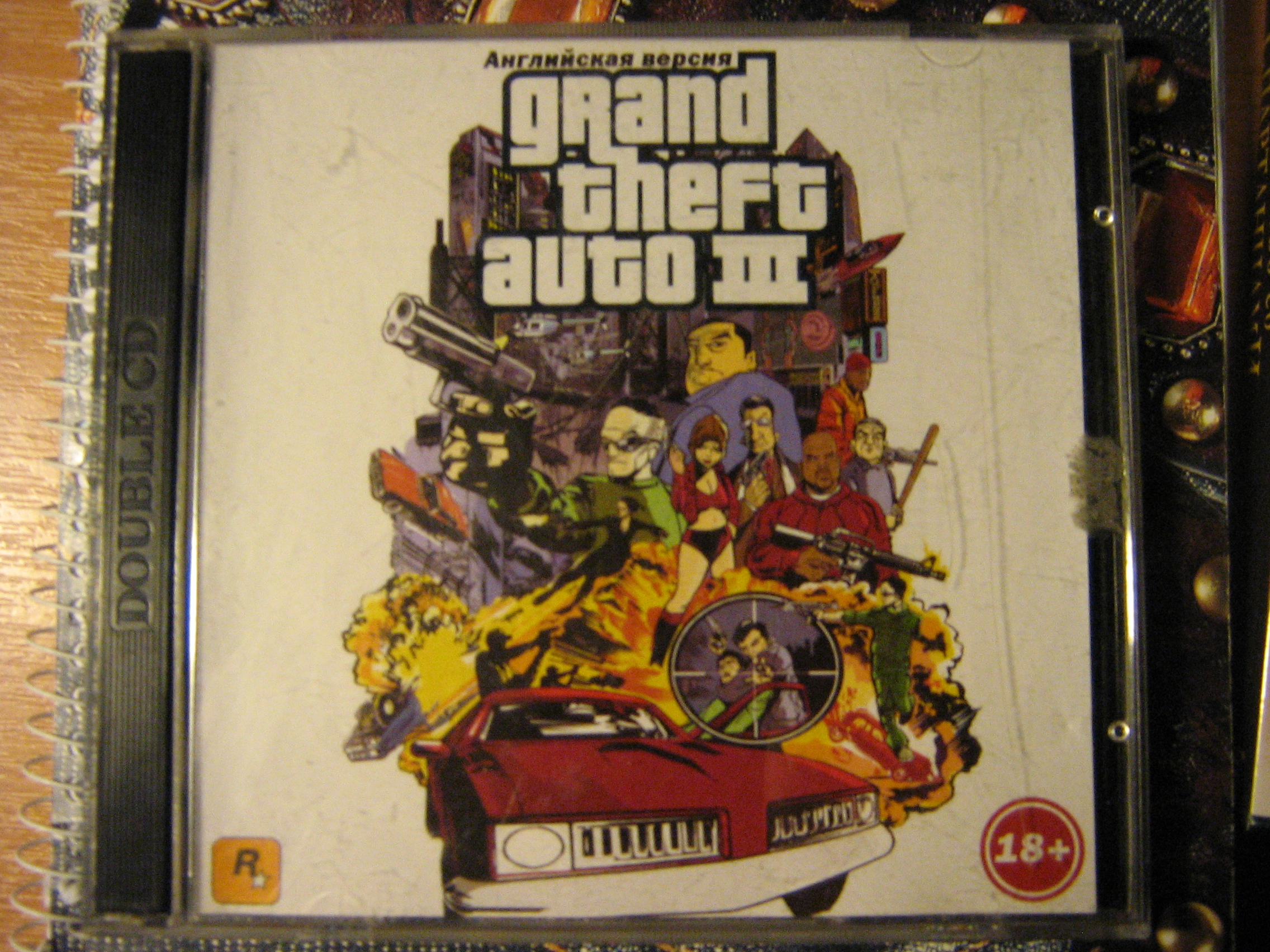 Мои обложки дисков GTA - Grand Theft Auto 3