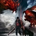 Final Fantasy 16 Обложка