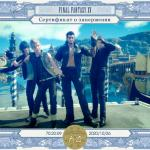 Final Fantasy 15 Final Fantasy 15 Windows Edition - скриншот с Xbox One X