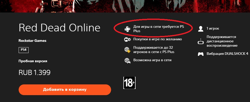5445.jpg - Red Dead Redemption 2