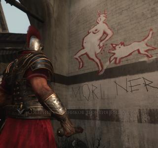 Галерея игры Ryse: Son of Rome