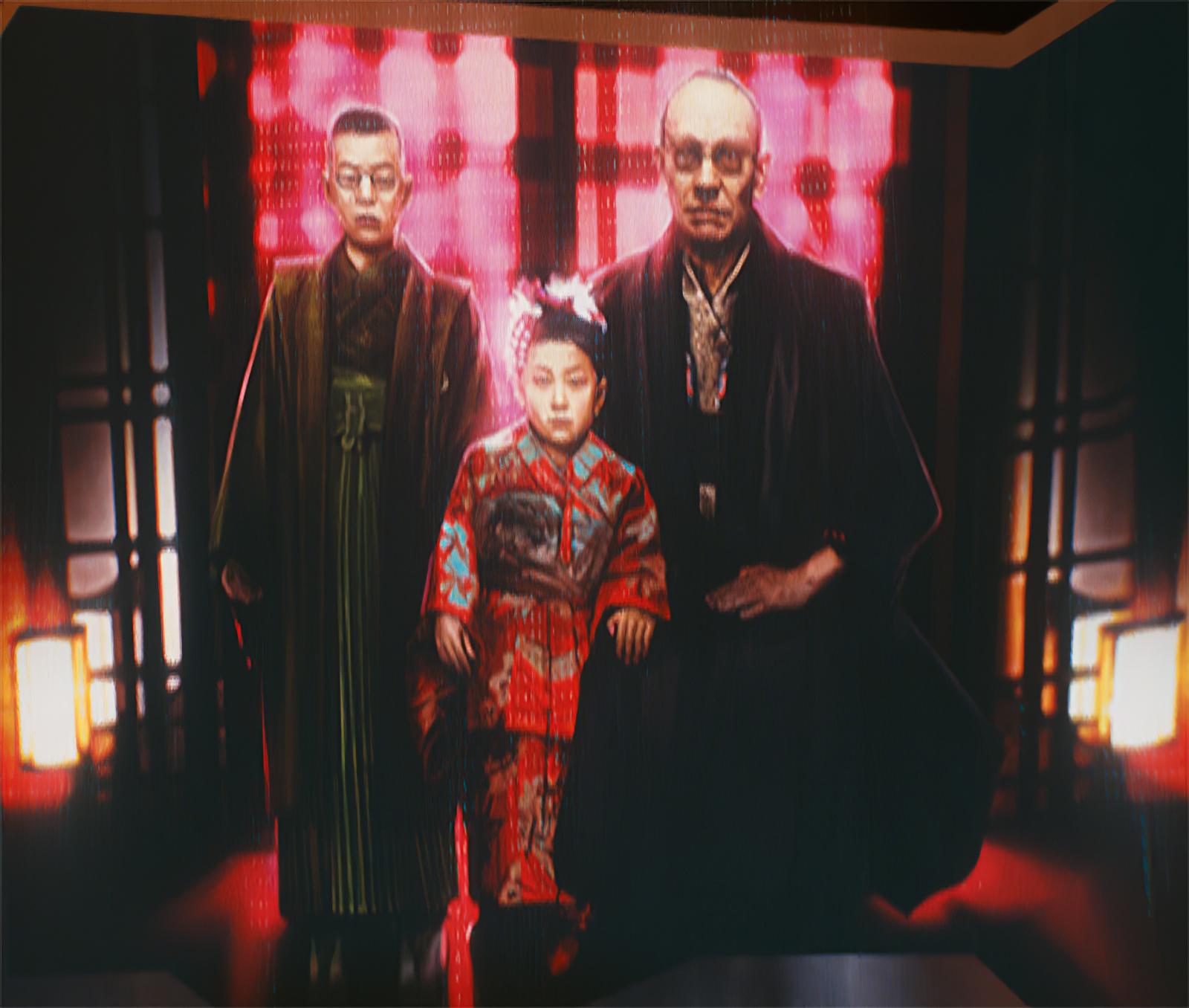 Семья Арасака - Cyberpunk 2077