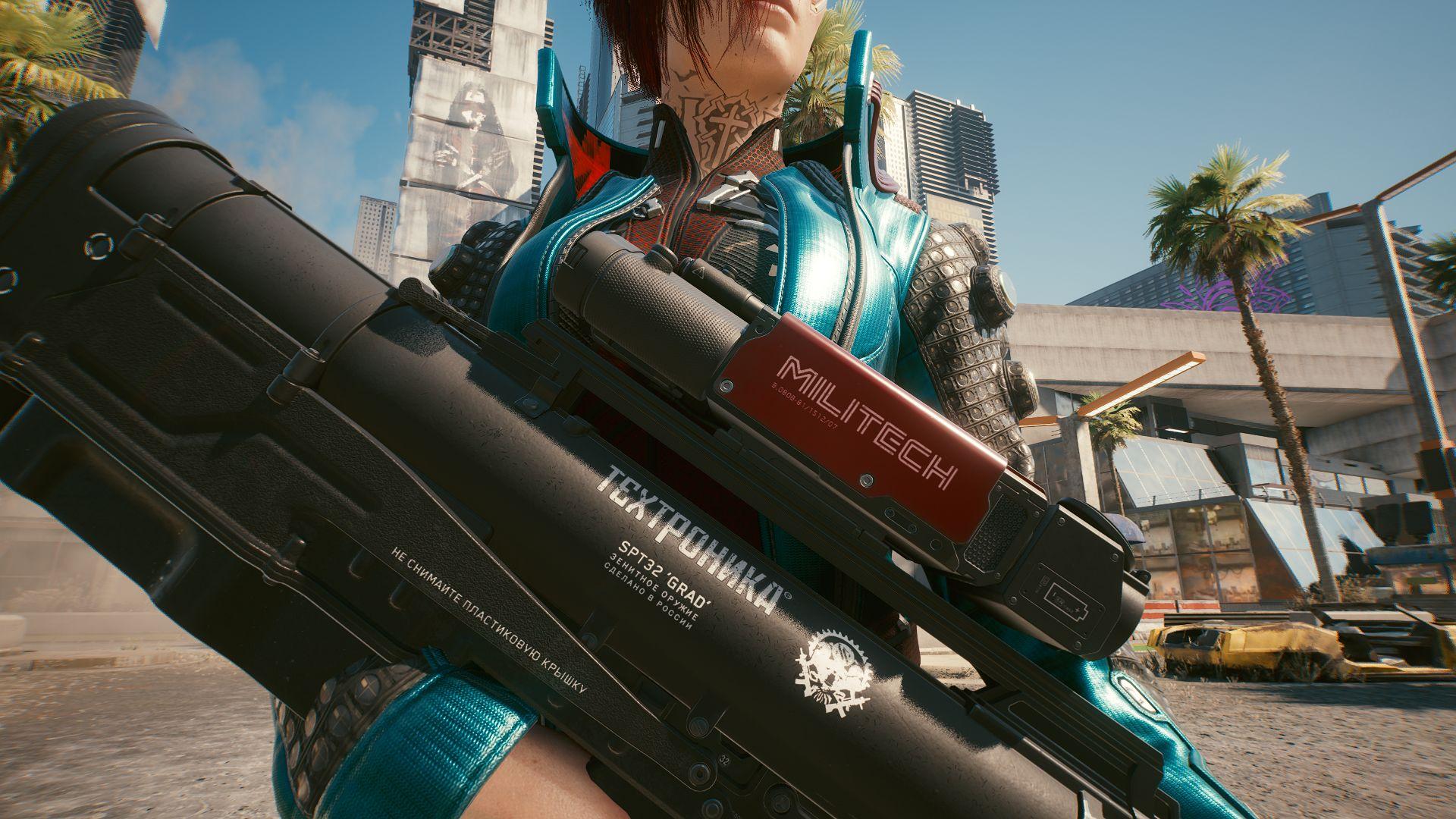 000266.Jpg - Cyberpunk 2077