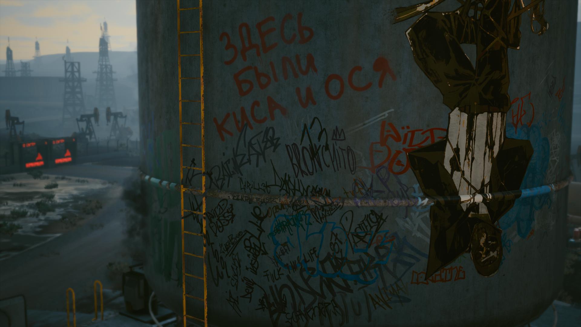 Киса и Ося.png - Cyberpunk 2077