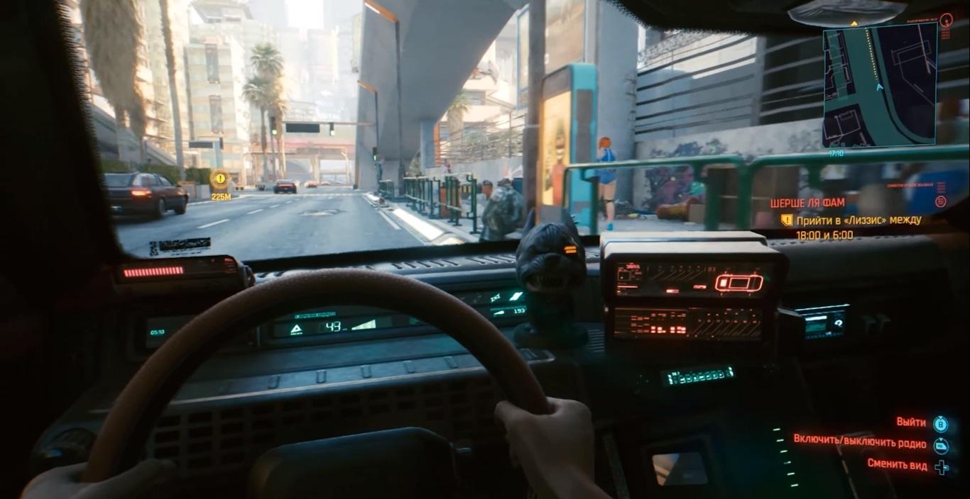 ScreenShot_2021-01-09_03-14-34-01s.jpg - Cyberpunk 2077