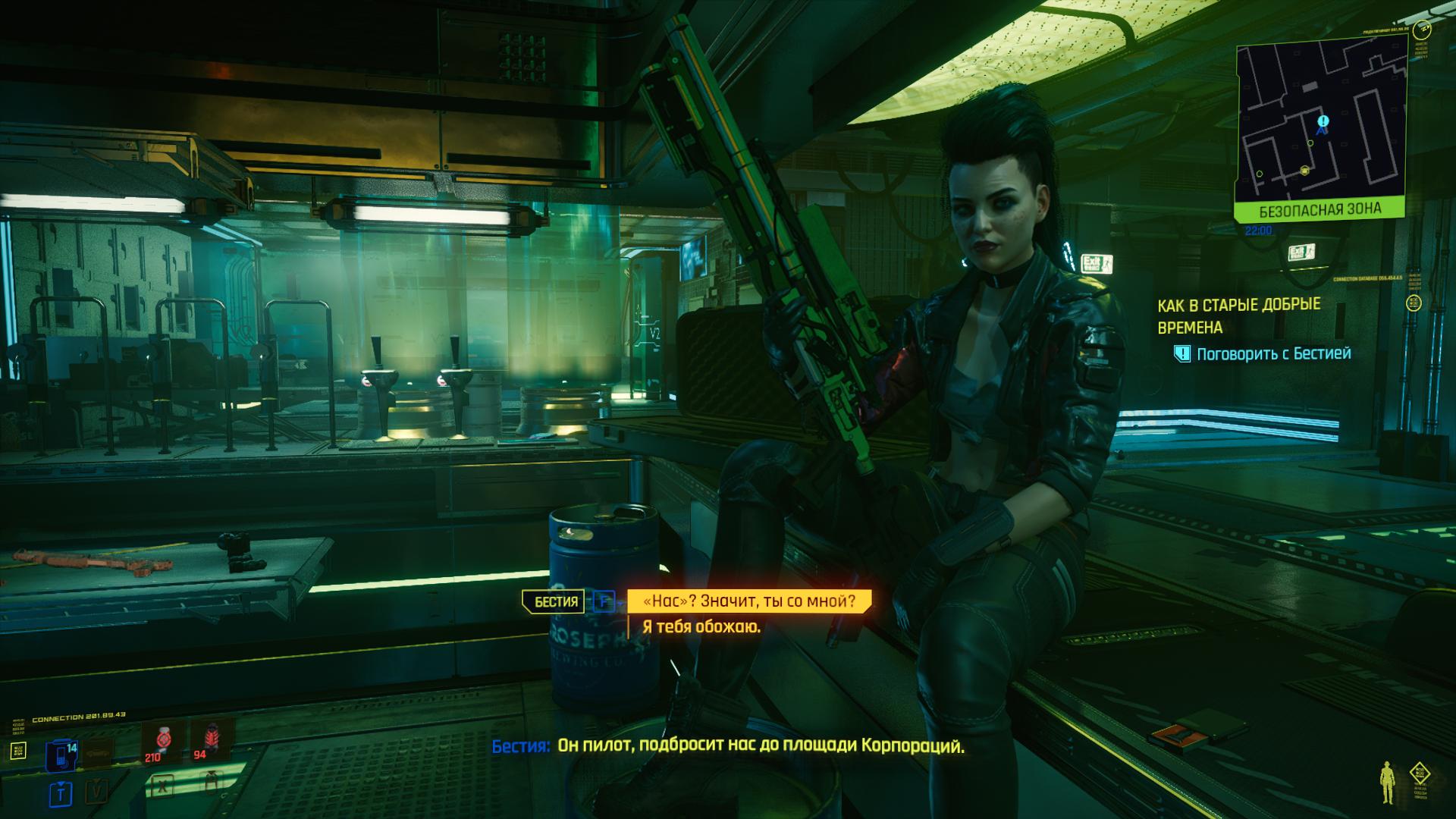 Cyberpunk 2077 Screenshot 2021.01.12 - 02.41.41.71.png - Cyberpunk 2077
