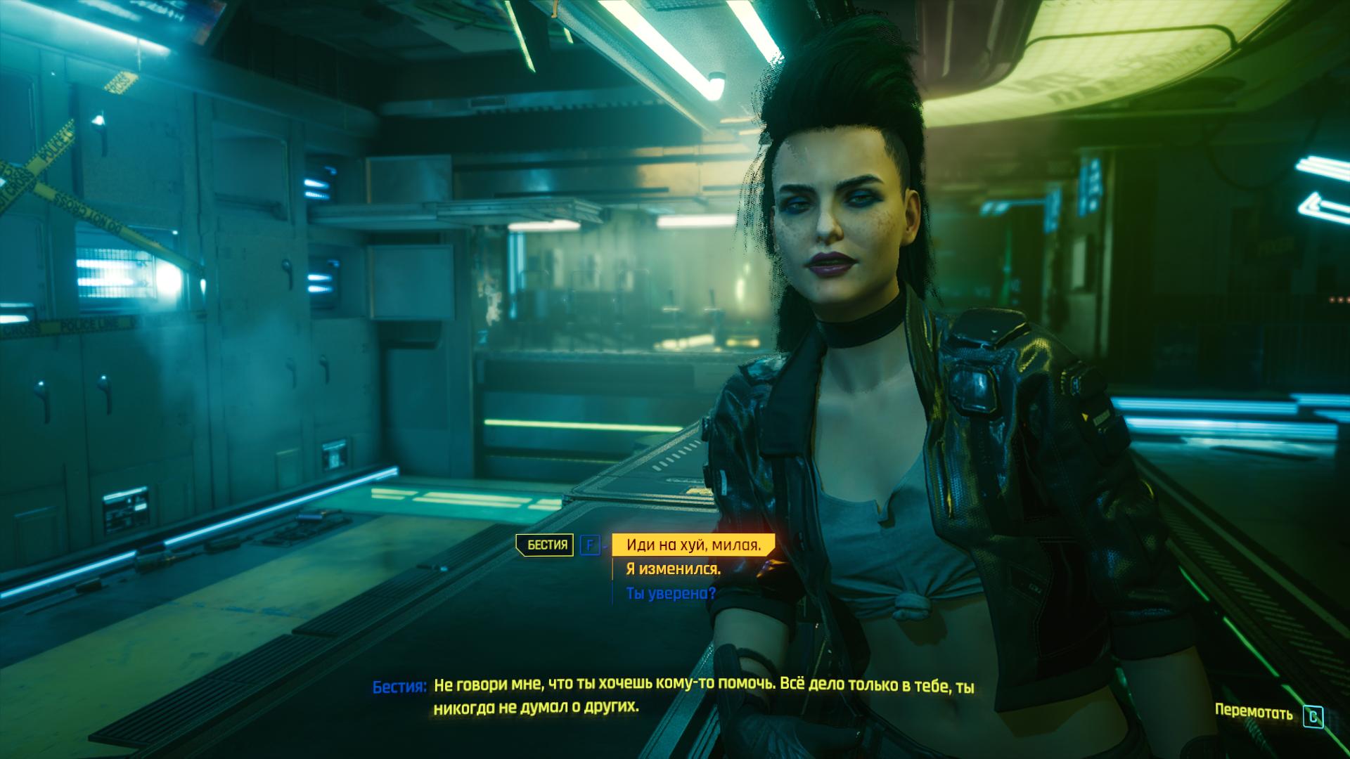 Cyberpunk 2077 Screenshot 2021.01.12 - 02.30.35.72.png - Cyberpunk 2077