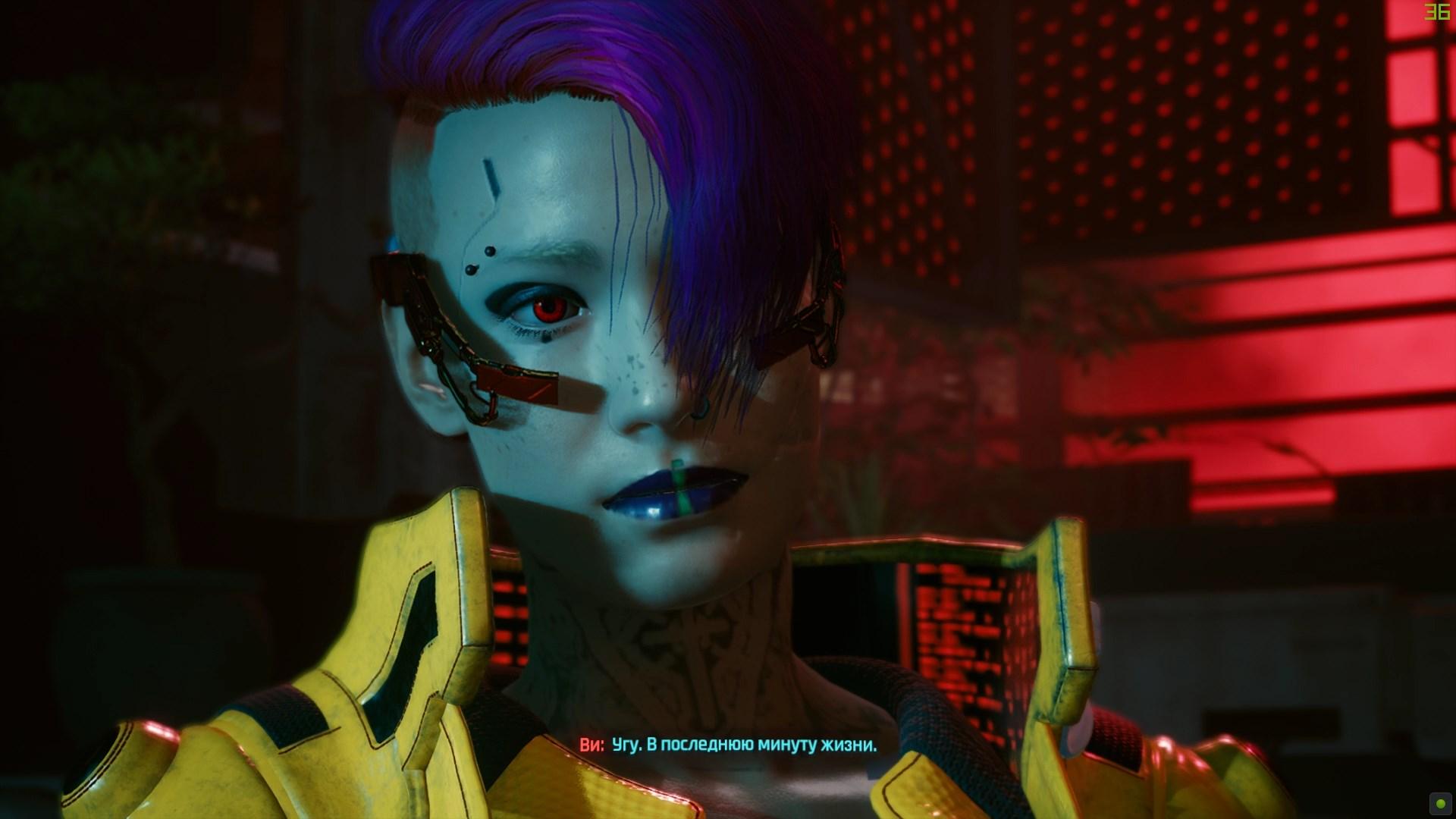 Cyberpunk 2077 2021.01.09 - 03.31.14.03.mp4_snapshot_03.00.597.jpg - Cyberpunk 2077