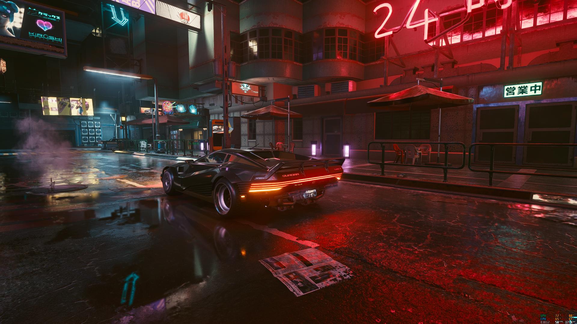 Cyber2.png - Cyberpunk 2077
