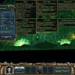 King's Bounty: Dark Side Летучая мышь,быстрый нейтрал. Юнит доступен с версии 1.0
