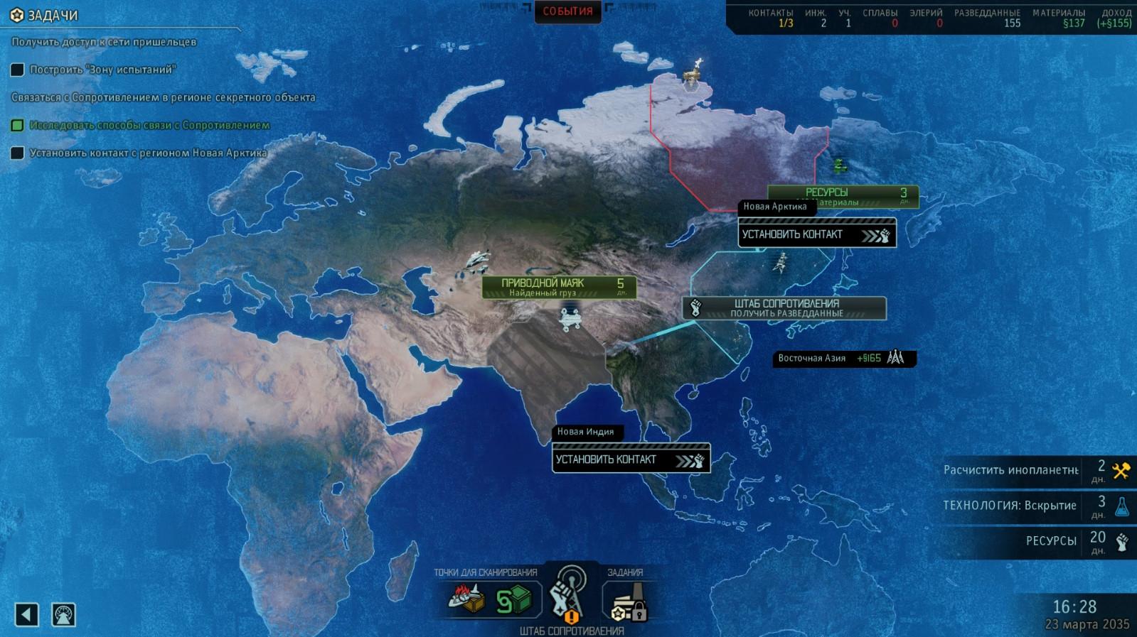 Карта.jpg - XCOM 2