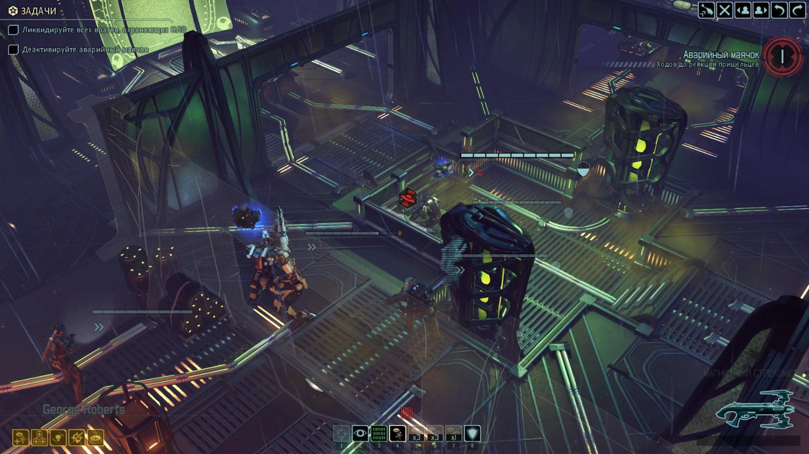 Аварийный маяк.jpg - XCOM 2