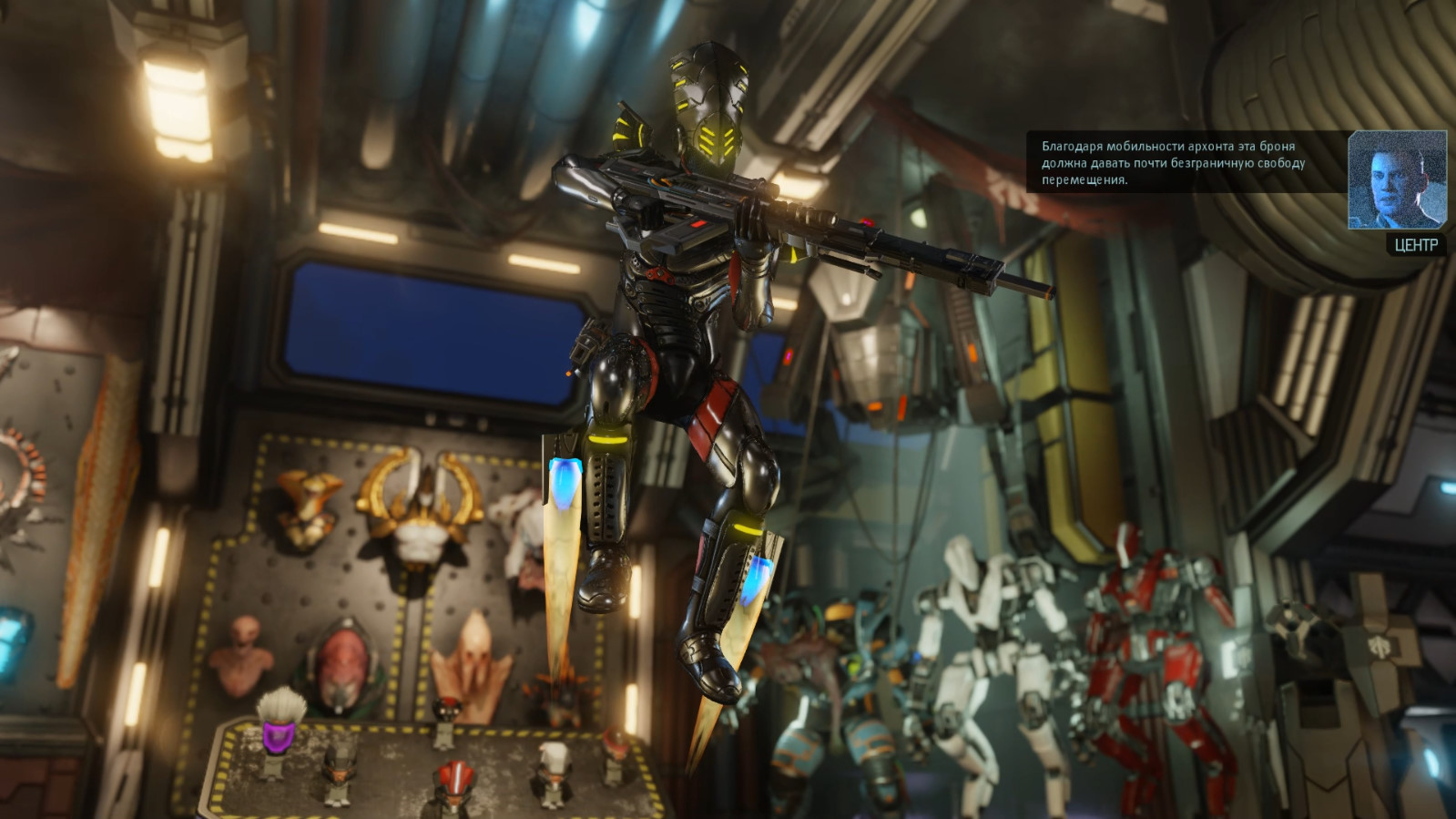 Броня короля архонта.jpg - XCOM 2